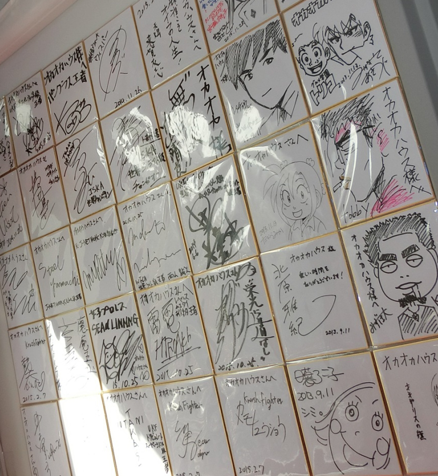 漫画家のサイン色紙
