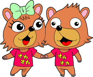 okaoka-character